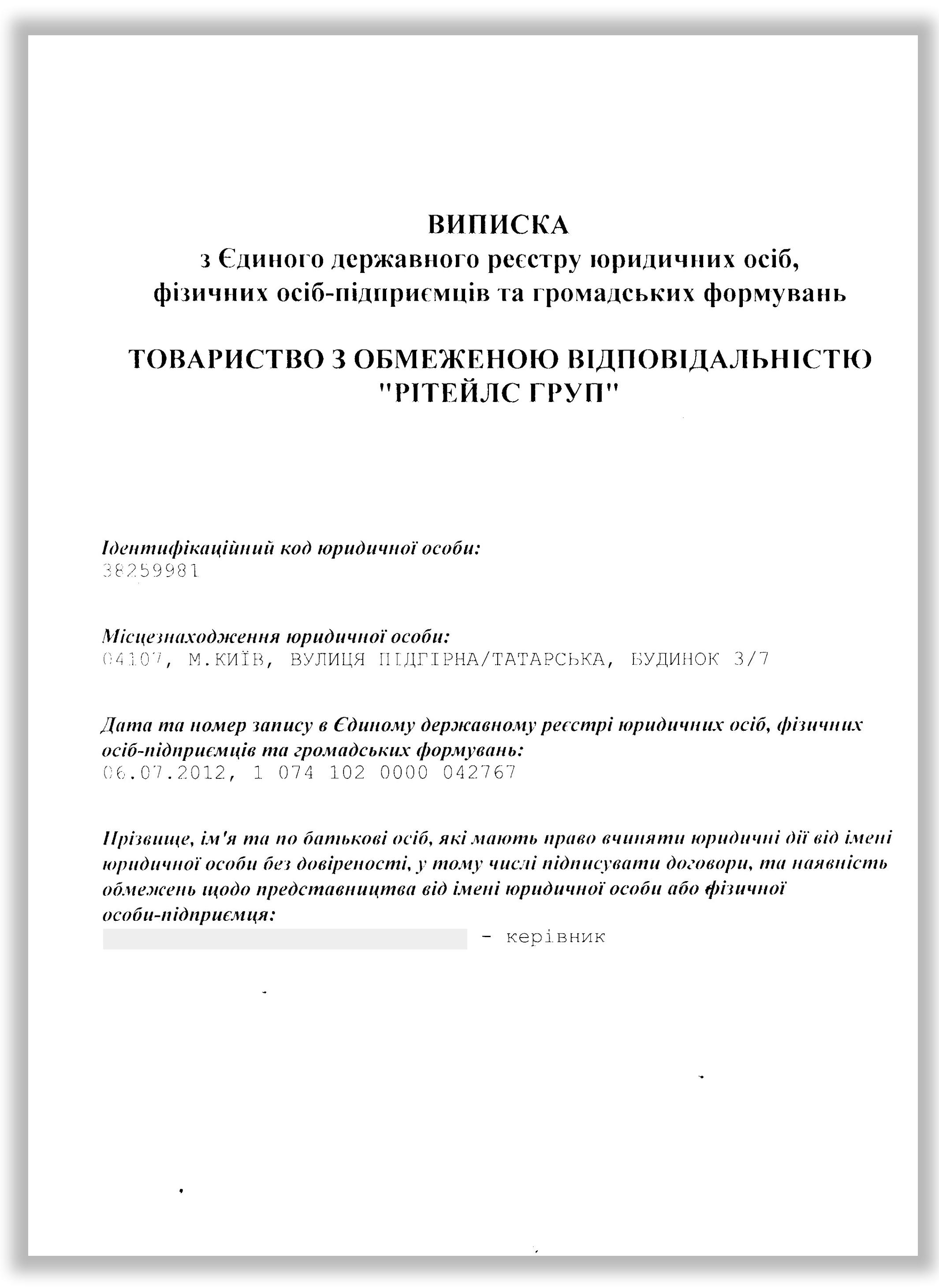 Документи Eurojob фото