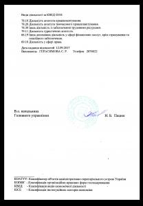 Лицензированное агенство по трудоустройству за границей Eurojob фото